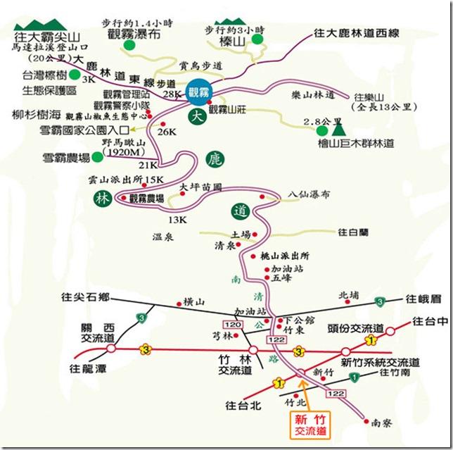 20161223_觀霧遊憩區交通圖