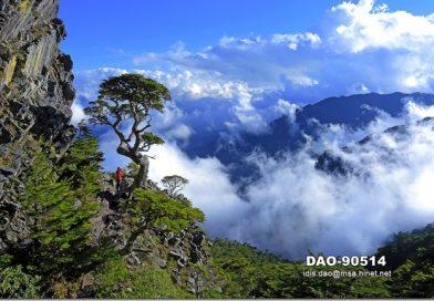 台灣雪霸國家公園
